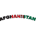 Curve Afghanistan