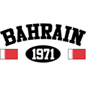 Bahrain 1971