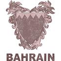 Vintage Bahrain