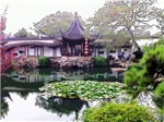 Chinese Garden, Photo / Digital Painting