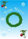 Italian Christmas Cards