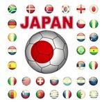 Japan 1-1910