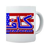 Infidel Patriotic American Flag Gifts