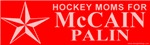 Hockey Moms For McCain Palin T-shirts & Gifts