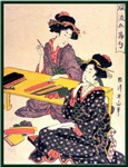 Japanese Art 3