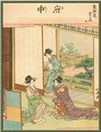 Japanese Art 9