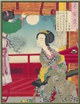 Japanese Art 15