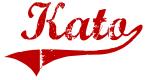 Kato (red vintage)