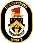 USS Defender MCM 2 US Navy Ship