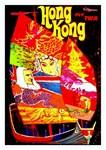 TWA Fly to Hong Kong Vintage Advertising Print