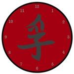 Clockword Art designs