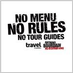 No Menu No Rules