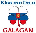 Galagan Family