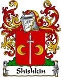 Shishkin Family Crest, Coat of Arms