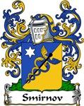 Smirnov Family Crest, Coat of Arms
