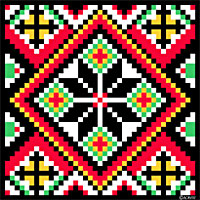 Ukrainian Folk Design 1