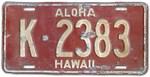 Hawaiian Aloha License Plate