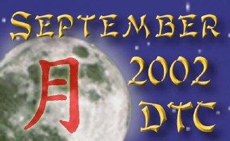 September 2002 DTC Shop