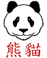 Panda (chinese) t-shirt