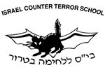 Counter Terror Mossad T-Shirts