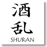 Shuran - (Crazy Drunk)