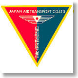 Japanese Air Transport