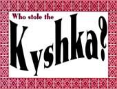 Kyshka Gifts