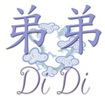 Di Di (Little Brother) China