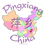 Pingxiang Color Map, China