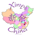 Xinyu Color Map, China