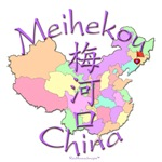 Meihekou, China