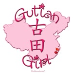 GUTIAN GIRL AND BOY GIFTS...
