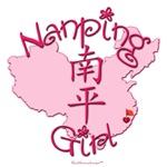 NANPING GIRL AND BOY GIFTS...