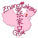 ZHANGJIAKOU GIRL GIFTS...