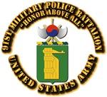 COA - 91st Military Police Battalion