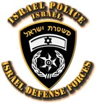 Israel - Police - Gold