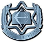 Israel - Education And Youth Hat Badge - No Txt