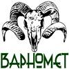 BAPHOMET SKULL