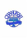 Chanukah Greetings!