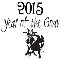 Year of the Goat Pygmy Goat