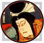 Ukiyo-e - 'Nakamura Shikan'
