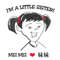 Little Sister/Big Sister T-shirts & hoodies