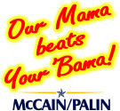 Our mama beats your Bama!
