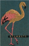 Flamingo Matchbox Label