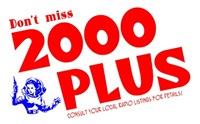 2000 Plus #2