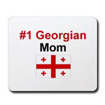 Georgian Gifts