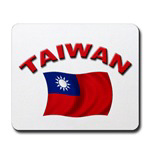 Taiwan Gifts