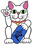 ILY Neko Cat