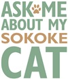 Sokoke Cat Merchandise