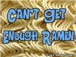 Can't Get Enough Ramen